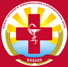 Личная медицинская книжка Клин роспотребнадзор