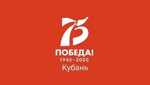 Горячая линия к 75-летию Победы в Великой Отечественной войне!