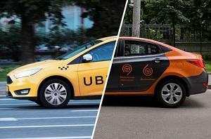 Горячая линия по вопросам защиты прав потребителей при пользовании услугами такси!